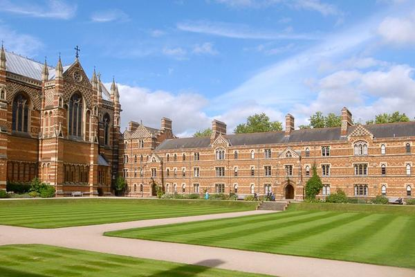 Keble College Main Quad