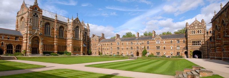 Keble College Main Quad